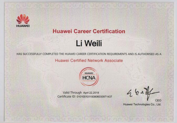 华为网络工程师_有关于华为网络工程师认证的问题